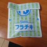 人生初の(゚д゚)!